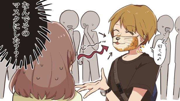 女性が男性にデートで着けてきてほしくないマスクTOP3とは?