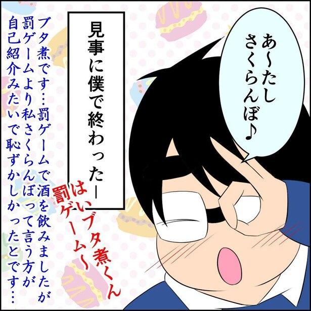 カラオケ編①-9