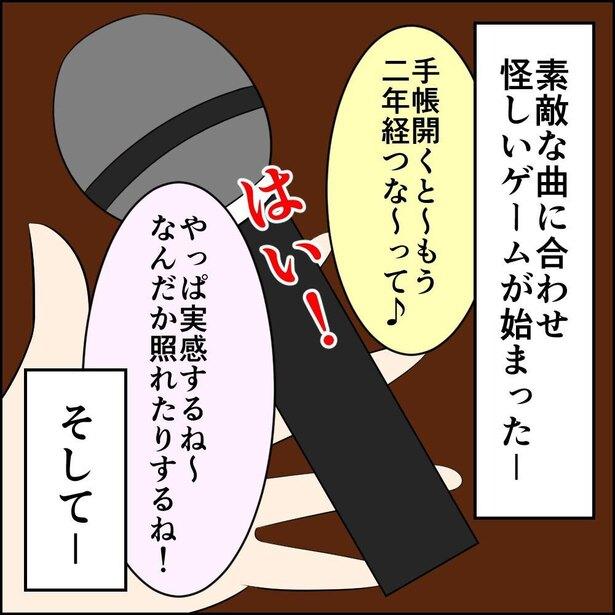カラオケ編①-8