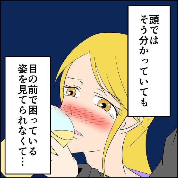 カラオケ編②-8