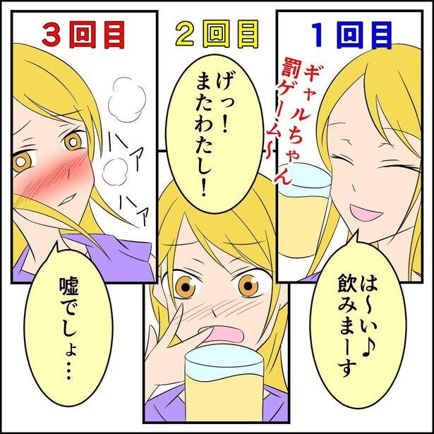 カラオケ編②-3