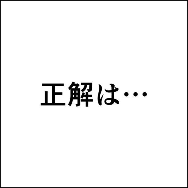 外見編①-7
