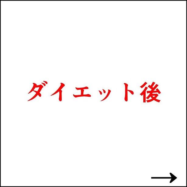外見編③-5