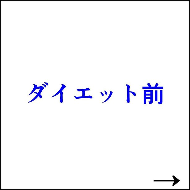 外見編③-3