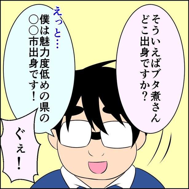 恋した件2-8