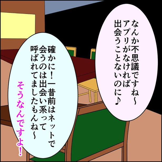 恋した件3-5