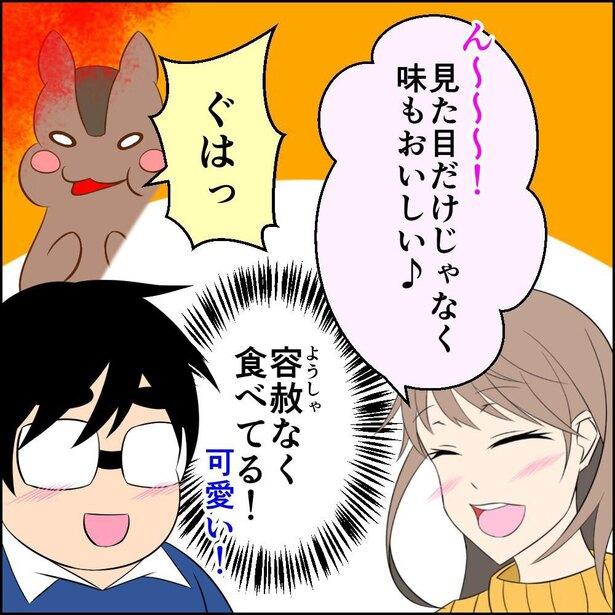 恋した件3-4