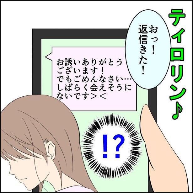 恋した件4-9