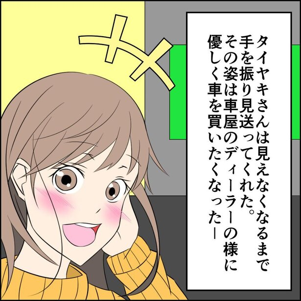恋した件4-7