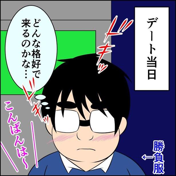 恋した件5-9