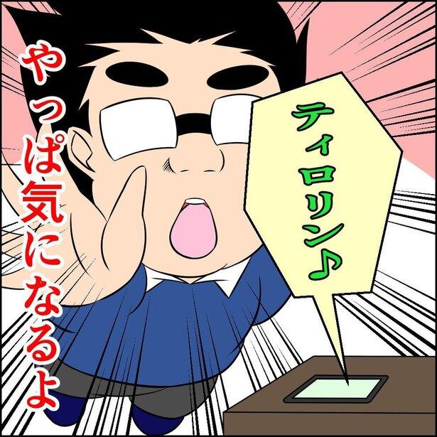 恋した件5-7